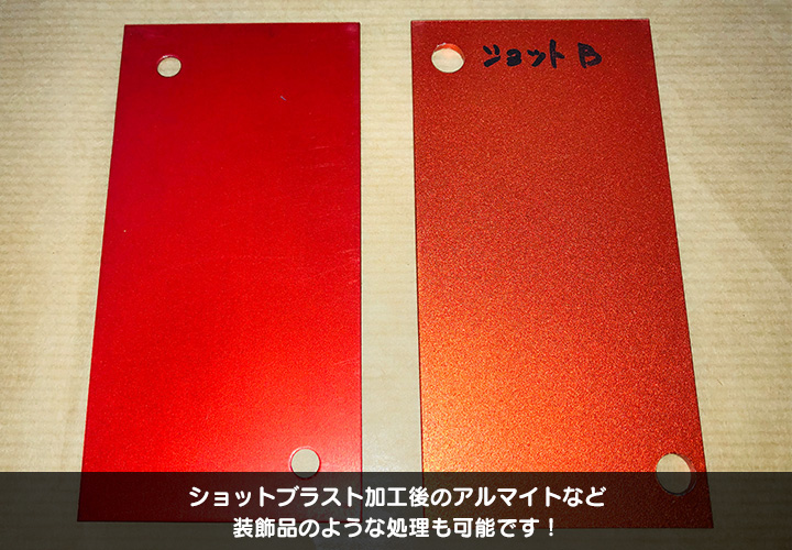 カラーアルマイト加工品2